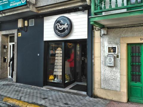 Panadería_Dulcería_Reforma_Puerta del sol_Ares_Imagen fachada principal